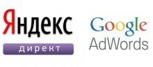 Продвижение сайтов. Яндекс Директ / Google AdWords