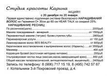 Одноцветная печать А5, белая бумага 2000 шт.